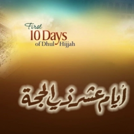 10-days-dhul-hijjah-380x380