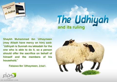 The_Udhiyah_and_its_Ruling
